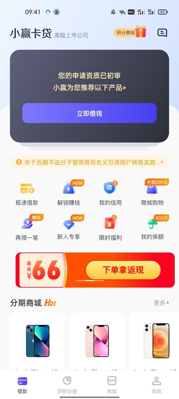 Screenshot_2021-10-13-09-41-40-61_9c0dfc78dd758f690f35c66738101279.jpg