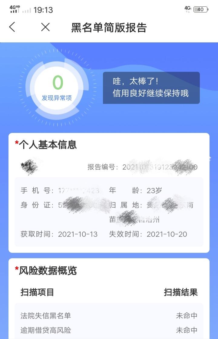 IMG_20211014_082712.jpg