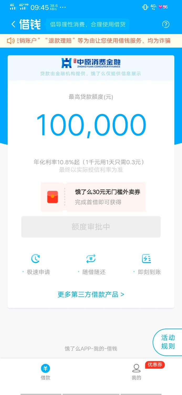 Screenshot_20211014_094503.jpg