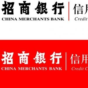 招商银行信用卡如何提升额度?