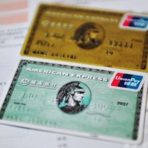 信用卡金卡哪家强?这几张值得一办