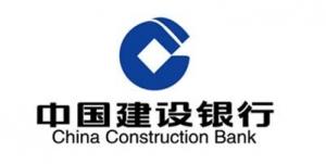 建设银行信用卡好处都有哪?看完你还不行动吗?