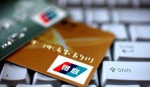 网申信用卡被拒,信用卡被拒原因要知道