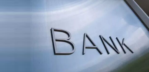 信用差在银行贷不了款?赶紧试试下面这些贷款办法!