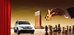买车不知道申请哪种贷款?银行个人车贷你值得拥有!