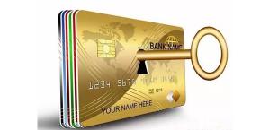 信用卡被冻结了怎么办?想要快速解冻就要这么办!