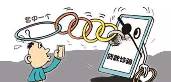 你知道哪些网贷是套路贷吗?要避免掉入陷阱,学会判断是关键!
