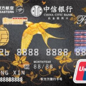 中信银行信用卡提额小技巧,掌握这些额度涨不停