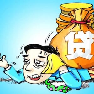 女孩连续几月用完了工资就借网贷,过度申请网贷的后果超乎想象!
