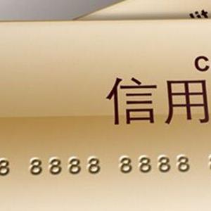 附属卡开通信用卡算新用户吗?原来新用户是这样定义的!