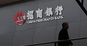 在线申请哪家银行的信用卡容易下?赶紧试试这几家!