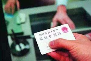 信用卡可以异地注销吗?注销信用卡这些情况一定要注意!