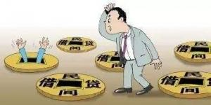 贷款时遇到这些问题一定要注意!