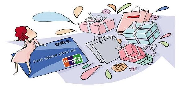 2019年各家银行信用卡新规定!逾期新规有哪些变化呢?