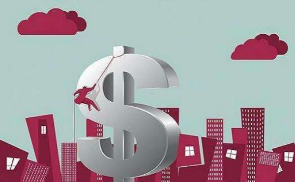 小额贷款公司是什么?小额贷款公司具有什么特点?