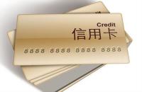 工银留学信用卡额度如何?工银留学信用卡相关权益如何?