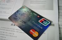 交行最值得申请的信用卡有哪些?这几张权益很高!