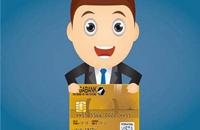2019值得办理的信用卡以及相关权益介绍!热门卡片推荐给你!