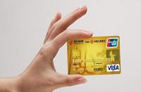 适合白户申请的信用卡以及相关权益介绍!