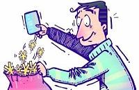 信用卡过度透支会怎样及有什么后果?严重点的可能要坐牢!