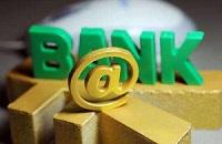 我在银行申请的贷款为什么老被拒?还是借款人自身的原因!