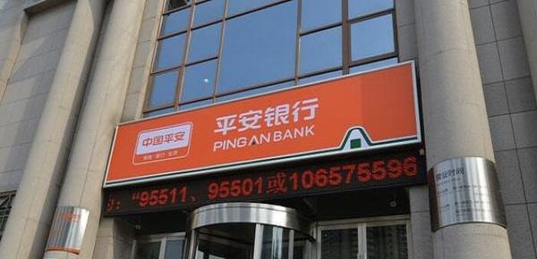 平安银行的赊呗为什么不能用了?这些禁区不要触犯!
