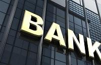 个人怎么申请银行贷款及有哪些技巧?掌握这些才能申贷成功!