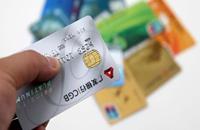 2019年信用卡逾期新法规及养卡方法介绍!卡神离你只差一步!