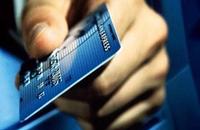 信用卡循环还款是什么及技巧介绍!教你玩转信用卡!