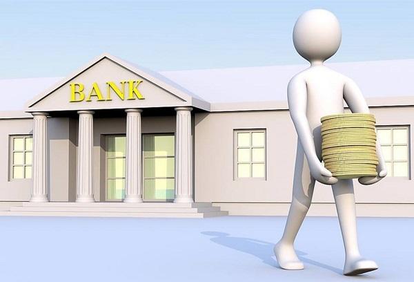 招行e招贷额度降低了怎么恢复及有哪些方法?现在就来公布!