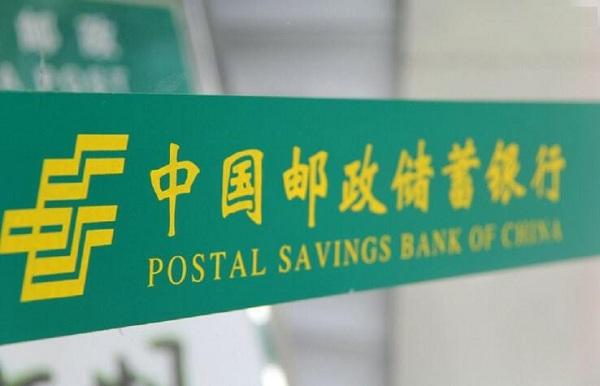 邮储银行etc信用卡额度及优惠介绍!这次居然这么给力!