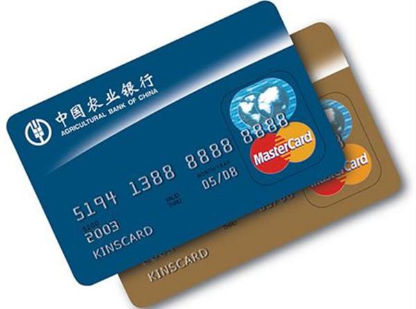 信用卡以卡养卡违法吗及技巧分享!你离卡神只差这一步!
