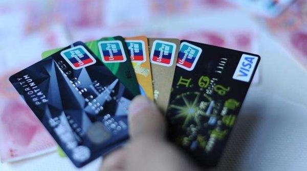 信用卡低额度不激活对征信有影响吗及影响有哪些?详细内容都在这了!