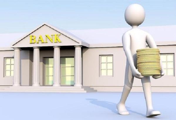 交行的好现贷怎么样及使用了会有什么后果?副作用很是明显!