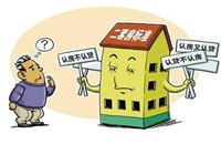 二套房可以使用公积金贷款吗?具体的贷款流程是怎样的?