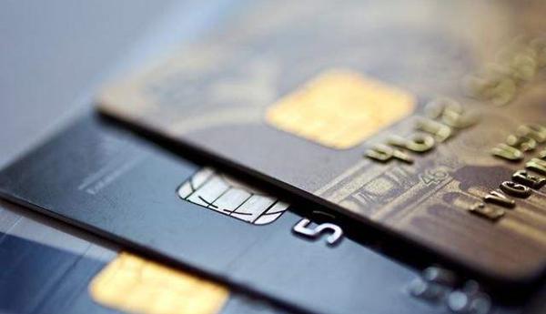 信用卡还突然完被降额及信用卡降额一次性还完吗?补救方法你知道吗?