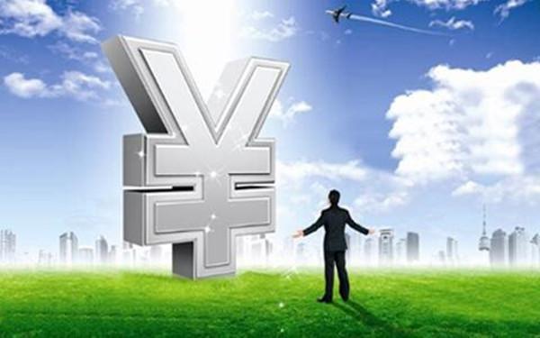 兴业银行简捷贷有什么优势?贷款最高额度可达多少?