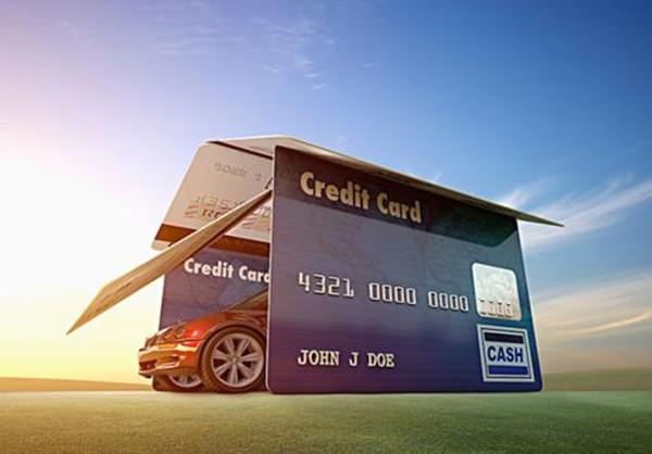 华夏银行汽车贷款好办理吗?满足什么条件才能申请?