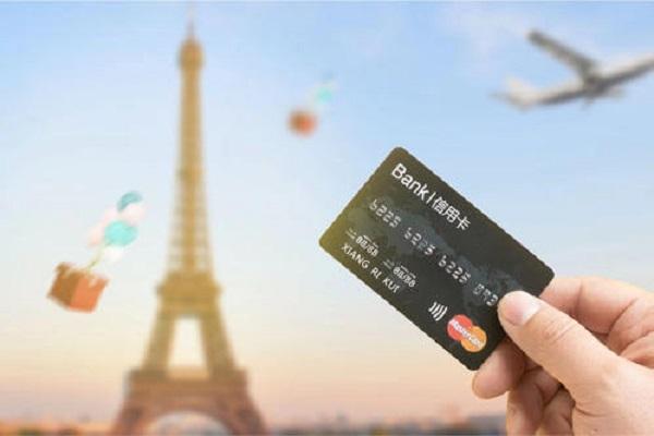 哪些情况会导致信用卡总授信额度过高及要怎么办呢?船到桥头自然直!