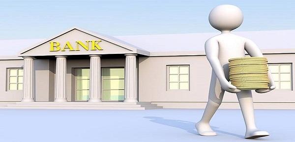农行网捷贷怎么才能成功申请及有哪些攻略?手把手教你如何申贷!
