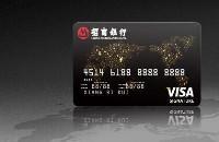 招商银行信用卡被拒有前兆吗?招商银行信用卡被拒一般都是什么原因?