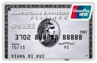 招商白金信用卡该怎么申请呢?招商白金信用卡申请条件有哪些?