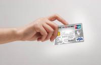 第一张信用卡办哪个比较好?第一张信用卡额度一般是多少?