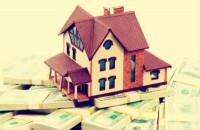 建设银行公积金住房贷款申请条件是什么?申请流程有哪些?