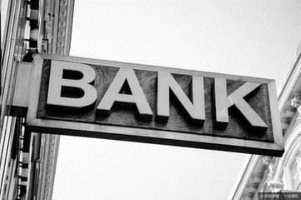 宁波银行公积金贷款有什么要求?满足什么条件才能申请宁波银行公积金贷款?
