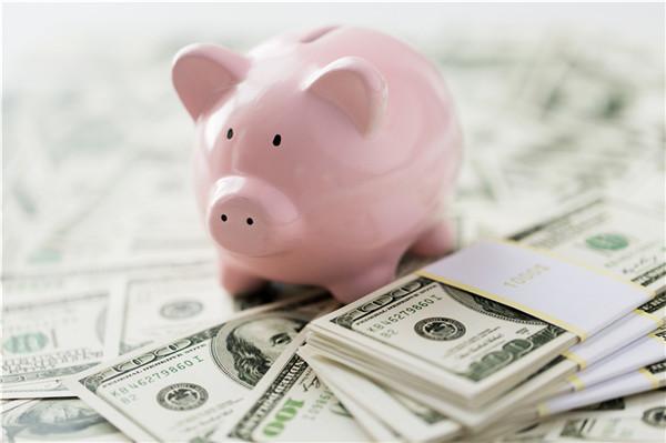 邮政储蓄银行无息贷款怎么贷?符合这些条件就能贷款10万!