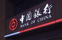 中银e贷是不是正规的贷款产品?到期后还不起要怎么办呢?
