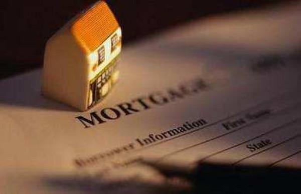 申请房贷被拒的原因是什么?申请房贷被拒该如何补救?