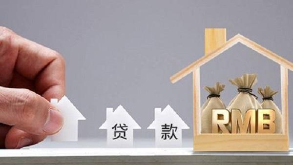 如何提高房贷的审批通过率?这些相应技巧一定要把握好!