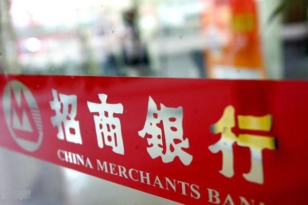 招商银行消费贷款好批吗?需要满足什么要求呢?